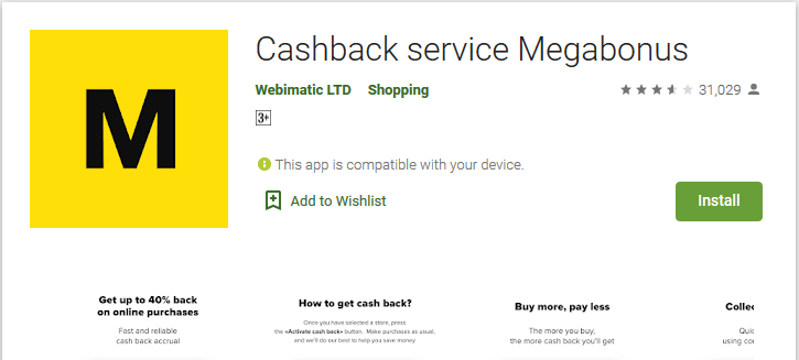 Megabonus cash back app